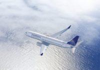 Copa Airlines ofrecerá vuelos diarios en la ruta Mendoza-Panamá
