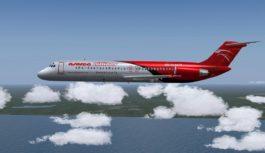 Aserca Airlines de Venezuela cerró definitivamente operaciones