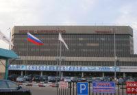 Aeropuertos de Rusia con retrasos en culminación de nuevas pistas