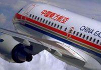Aerolíneas chinas golpeadas por alza del crudo y caída del yuan